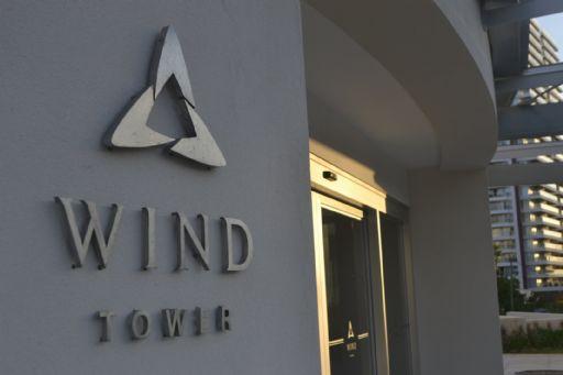 WIND TOWER - Biarritz y Leyenda